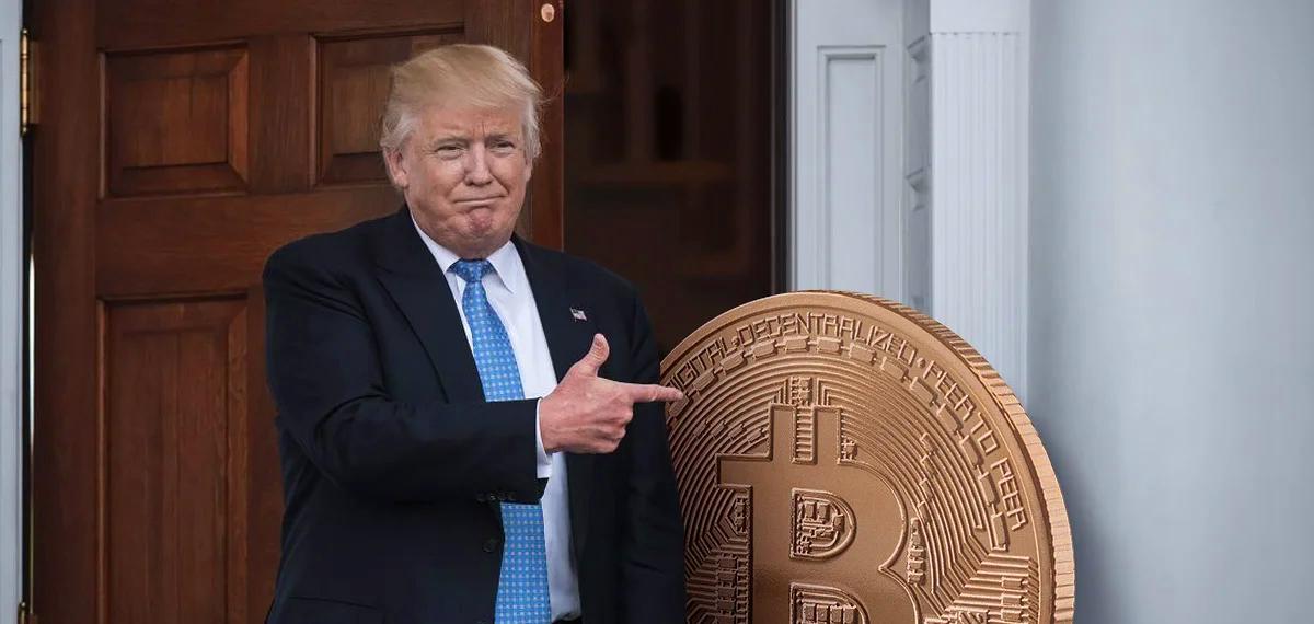 трамп и биткоин
