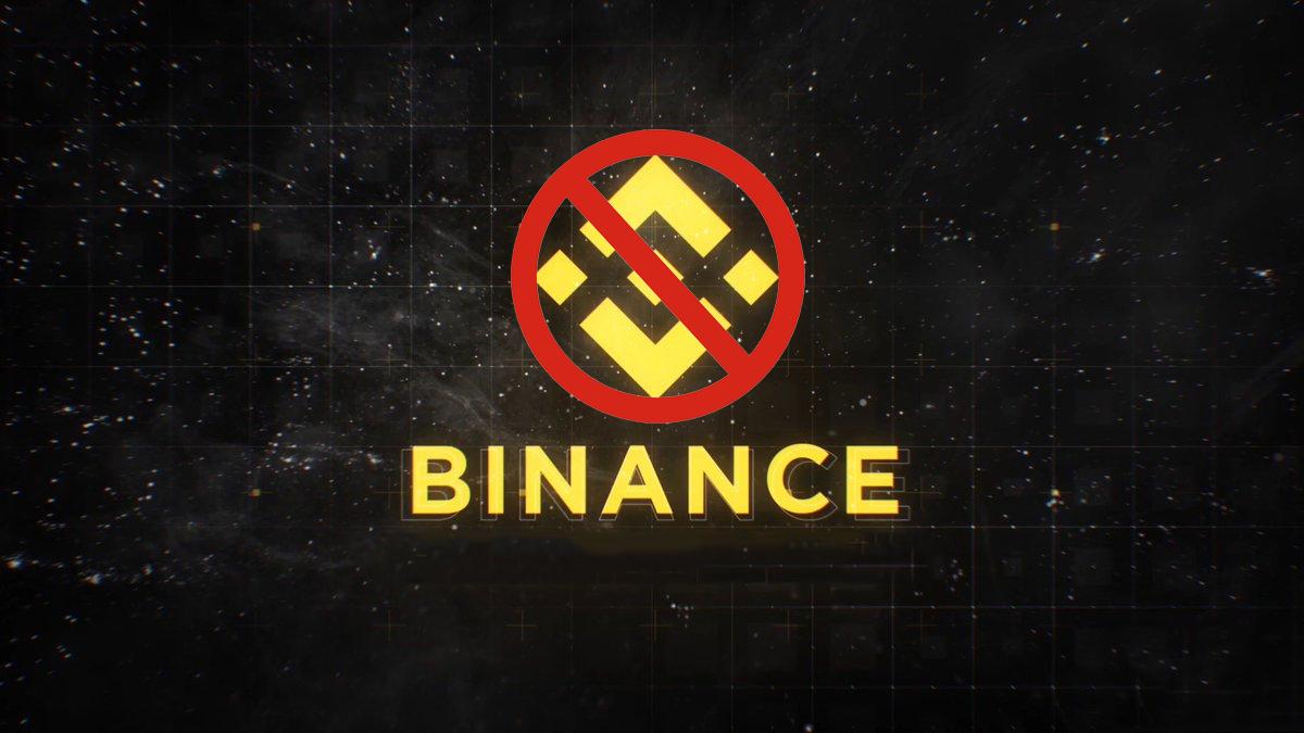 binance заблокировали